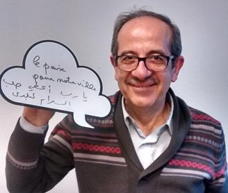 ICP témoignage Youssef ILCF