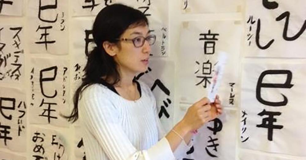 Yuki, ancienne étudiante des cours de français de l'ILCF devenue parisienne